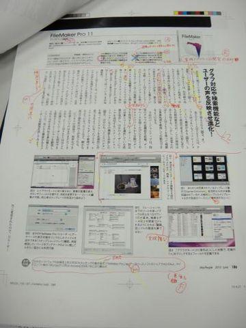 DSC01148_512.jpg