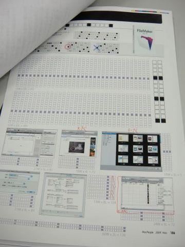 DSC01149_512.jpg