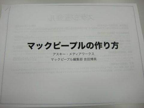 DSC01151_512.jpg