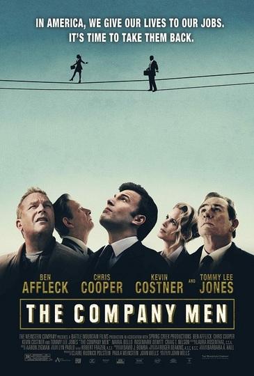 companymen1.jpg